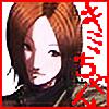 frozenray's avatar