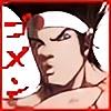 Frumpman's avatar