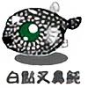 fugupuffer-68's avatar