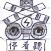 fumikirikeishu's avatar