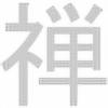 FurryZen's avatar