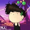 GaijintheAlien's avatar