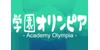 GakuenOlympia's avatar