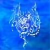 Gandal's avatar
