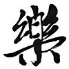 gazzy5's avatar
