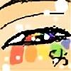 geckoSegno's avatar
