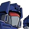 geeshin's avatar