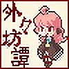 gegebo's avatar