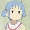 Geioxion's avatar