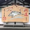 Gen-nai's avatar
