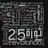 Gendy25's avatar