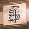 genwu's avatar