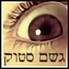 GeshemStock's avatar