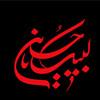 ghasem0098's avatar