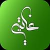 GhayatyAlfirdaws's avatar