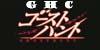 Ghost-Hunters-Club's avatar