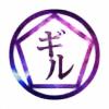 GilgaLune's avatar