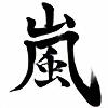 Giulisan's avatar