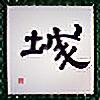 glaswlkr's avatar