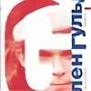 Glenn-Gould82's avatar