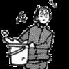 Glukoko's avatar