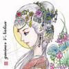 gminor-Nalisa's avatar