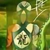 GNightwing10000v17's avatar