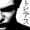 gnip-dk's avatar