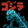 GODZILLARESETPASTA's avatar