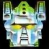 GojiraFan96's avatar