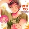 Gokufreak901's avatar