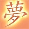 GoogleBrazil's avatar