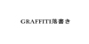 GRAFFITIworldwide