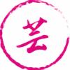 Greyfaerie4's avatar