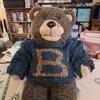 GrimDC13's avatar