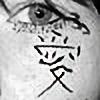 Groovyfrem's avatar