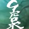 grorr's avatar
