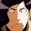 GuilardiaIsMINE's avatar