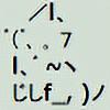 GuitarFreak2's avatar