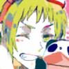 GumoMegpoid's avatar