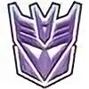 GundeetheGrey's avatar