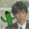 Guryfrog's avatar