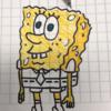 Gutron's avatar