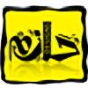 HADesigns's avatar