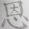 hammerofmars's avatar