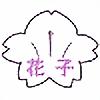 hanakogames's avatar