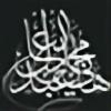Hanymoon65's avatar