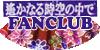 Harutoki-Fans's avatar
