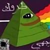 HashSlingingSlushie's avatar