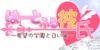 HatofulBoyfriend's avatar
